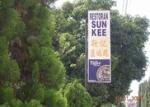 4329267-Restoran_Sun_Kee_Restoran_Sun_Kee-Sungkai