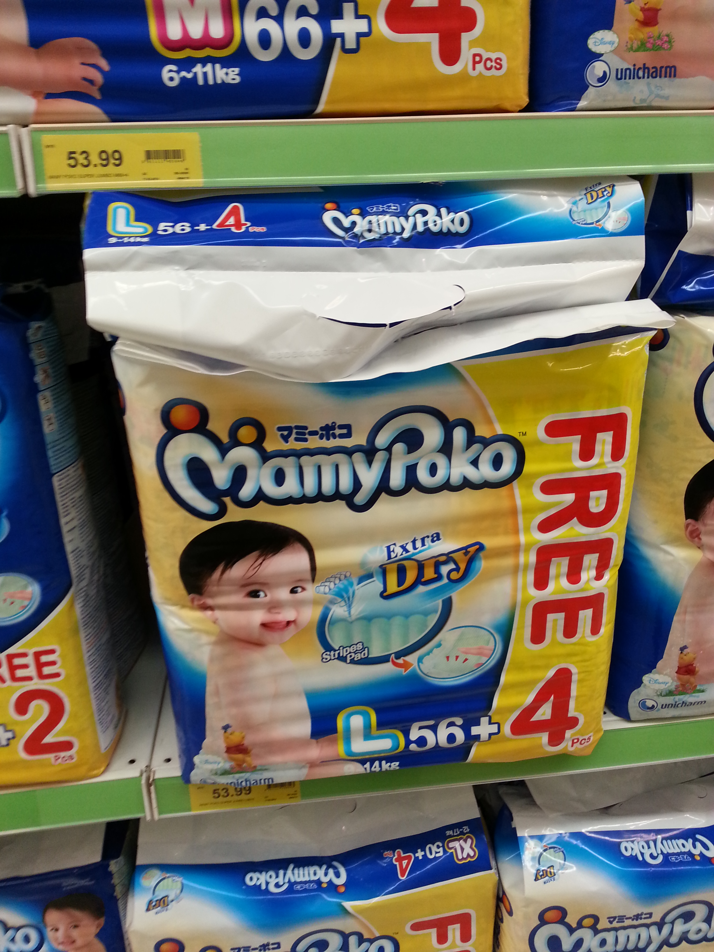Family Planning 17chipmunks Page 44 Mamypoko Tape Small Packet Usual Price For The Normal Mamy Poko Is 66 Pieces Rm5399 Meaning Rm082