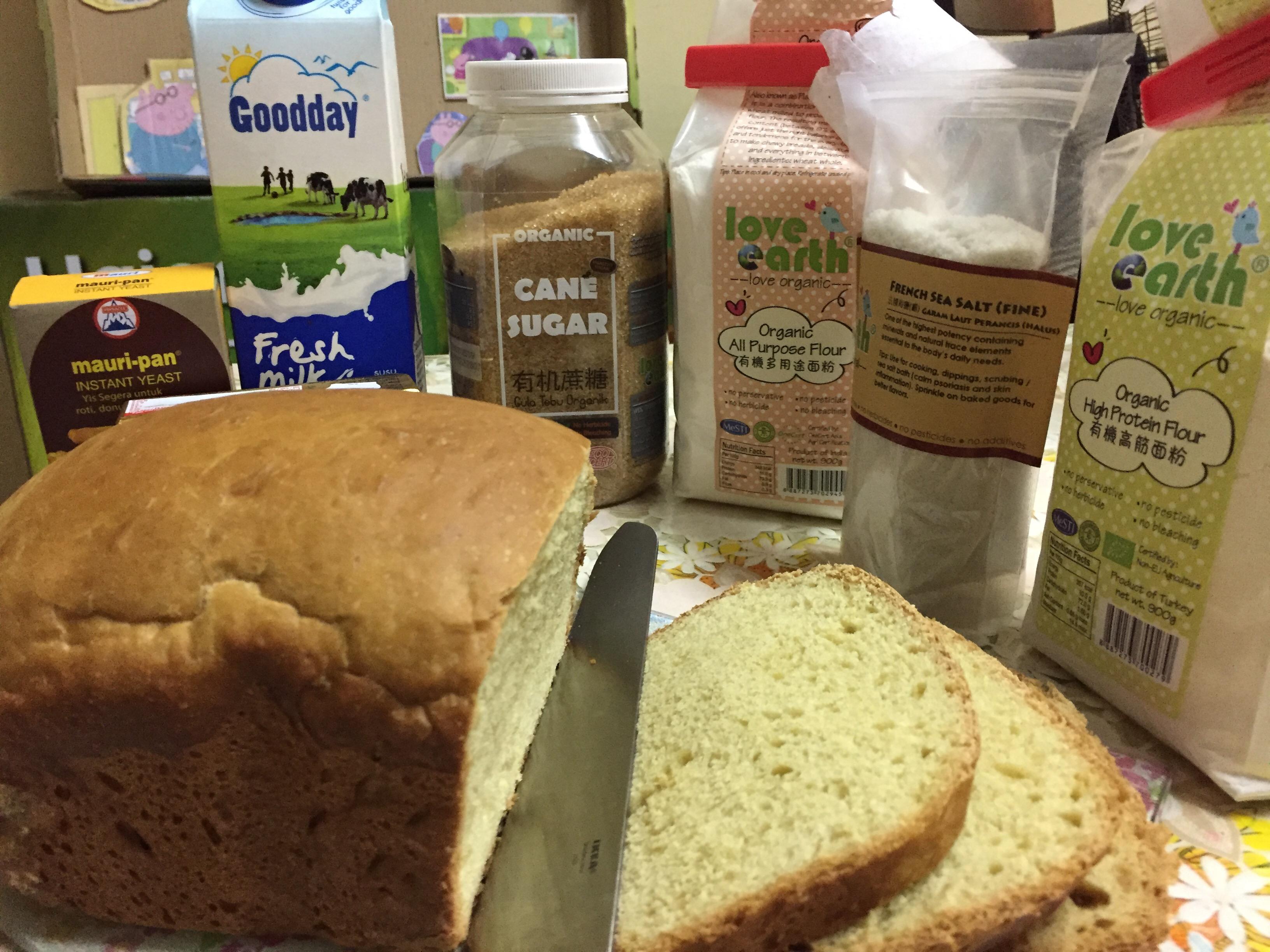 Fragrant Pandan Bread Loaf 17chipmunks